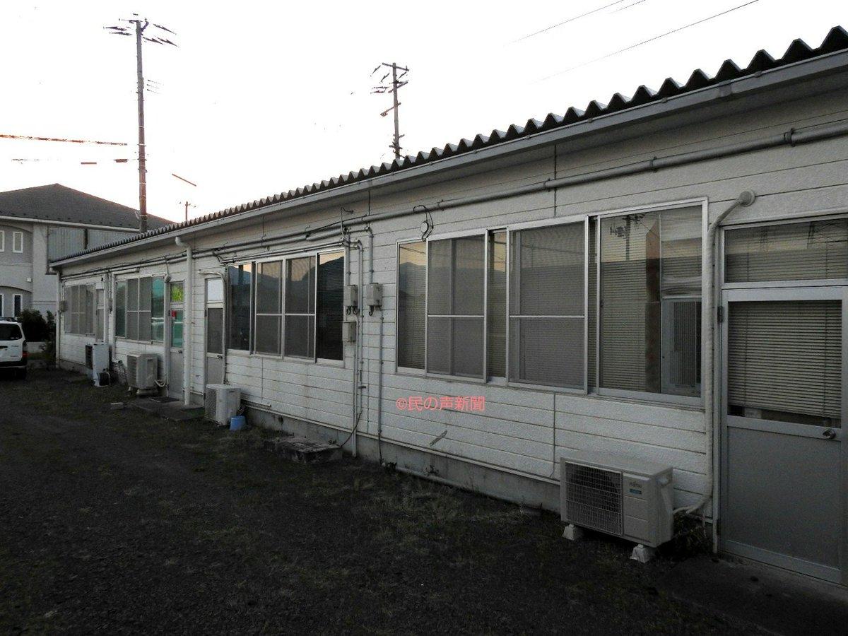 ユースビオ 福島 市