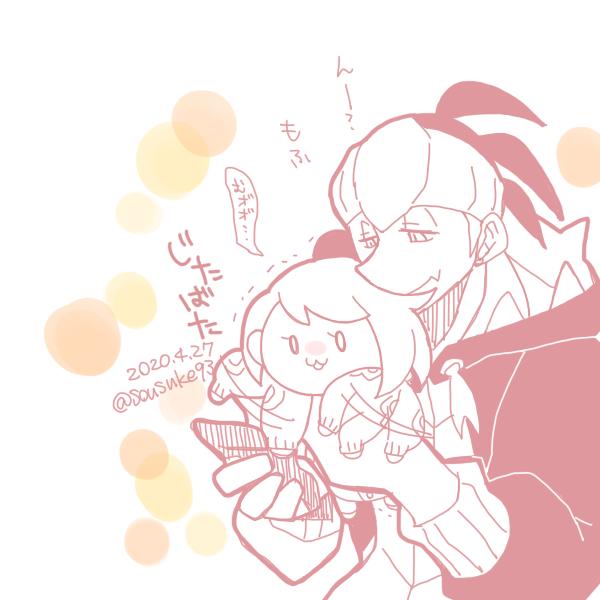 キバユウ 結婚