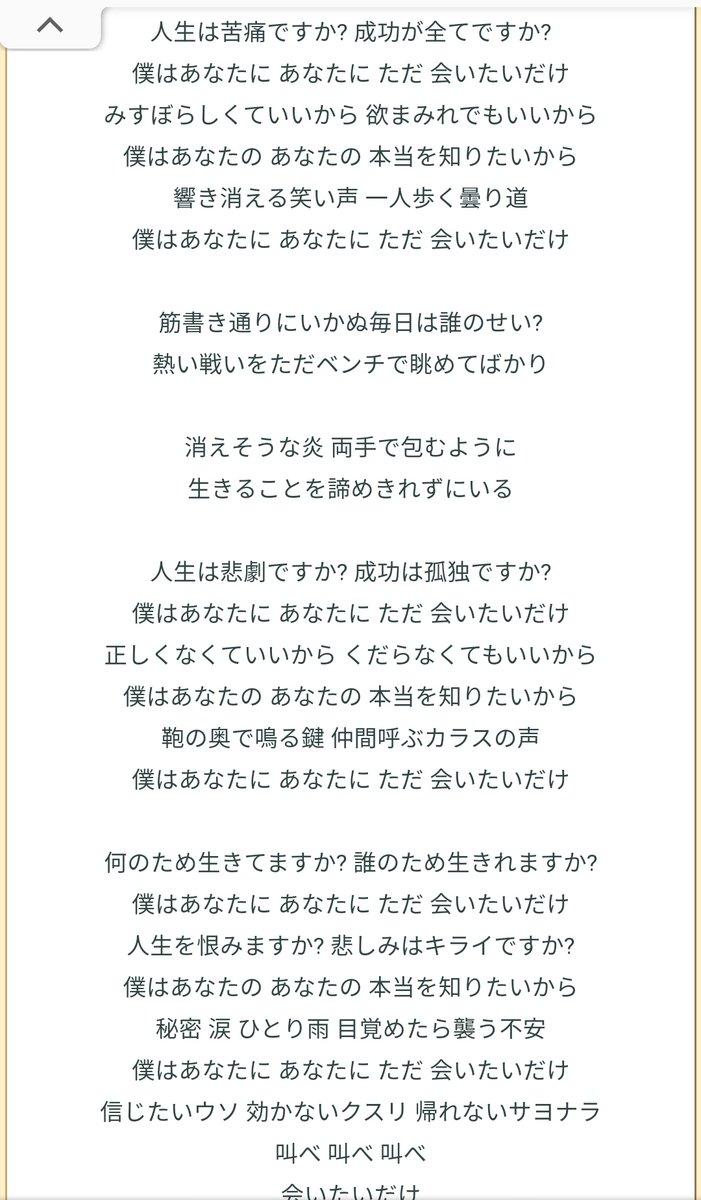 平井 堅 ノン フィクション 歌詞