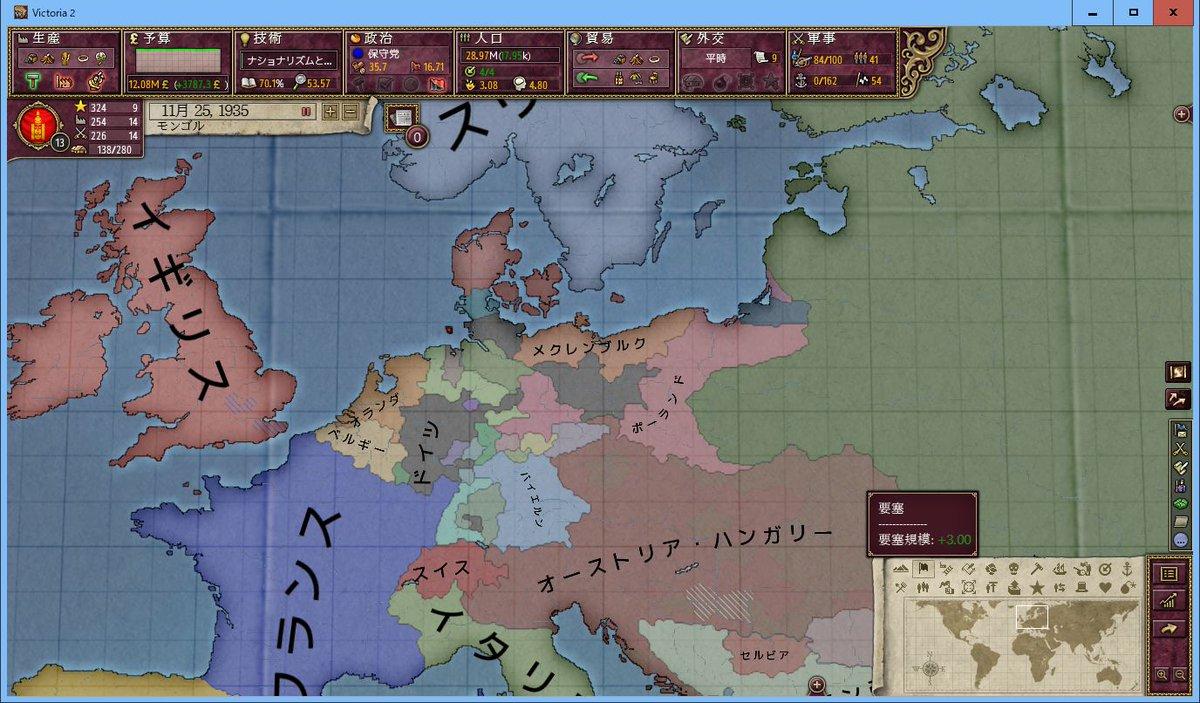 仏 戦争 普