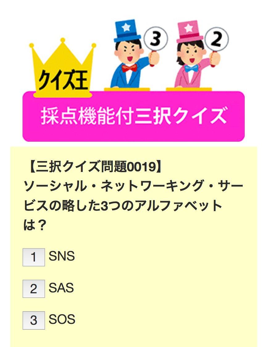 ソーシャル・ネットワーキング・サービス hashtag on Twitter