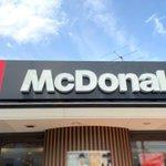 マクドナルド、4月29日から全国の店舗で店内の飲食を終日中止を発表!