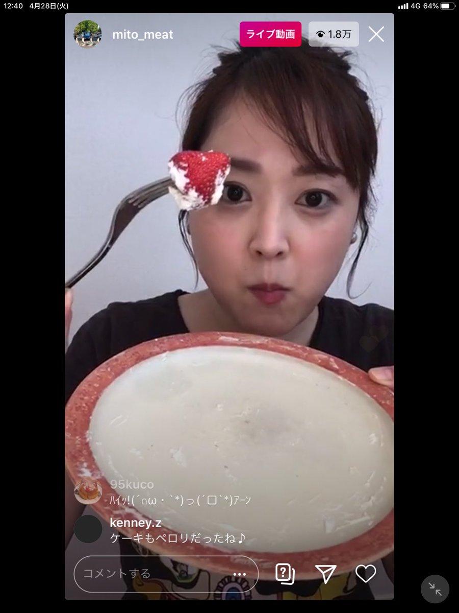卜 インスタ 水 ライブ 麻美