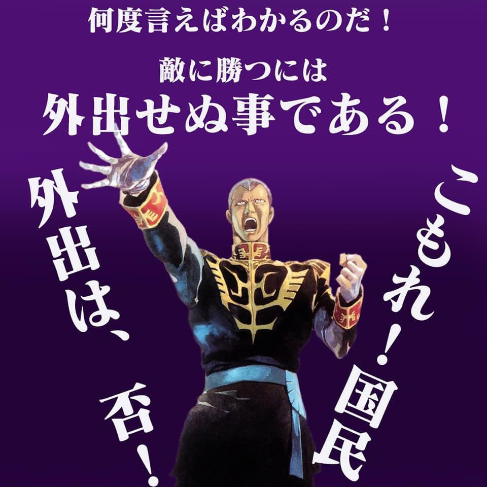 お疲れ様でした!ルパン三世、次元大介役の小林清志さんが勇退!