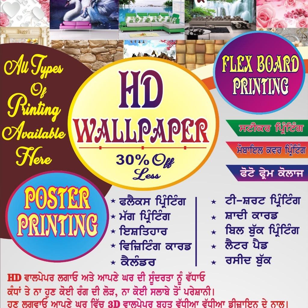 Taj Flex Designer Taj Flex Prints Twitter