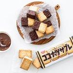 【おうち時間】ココナッツサブレを使ったアイスサンドが簡単で美味しそう
