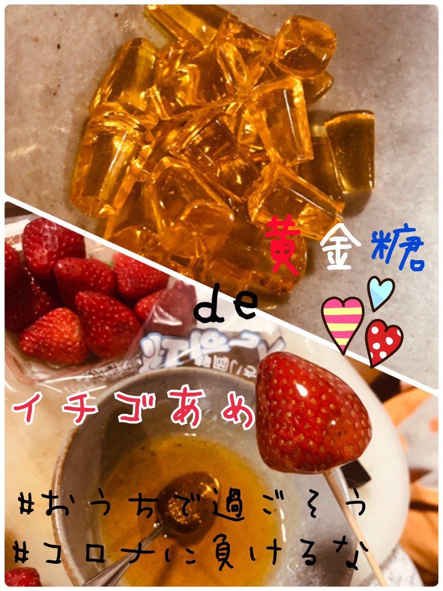 簡単 レンジ 飴 いちご 【簡単レシピ】絶対失敗したくない!電子レンジで作る簡単いちご飴の作り方★Candied Strawberry