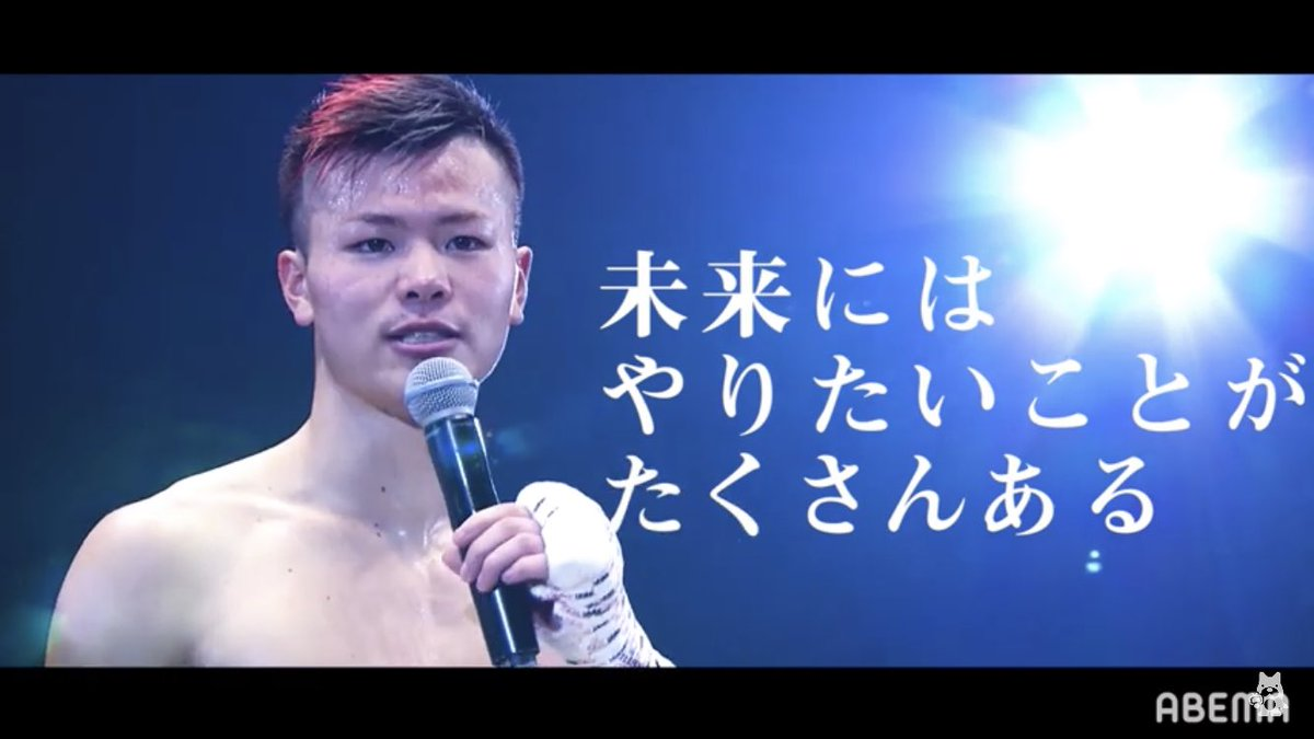 朝倉 未来 先生 しくじり