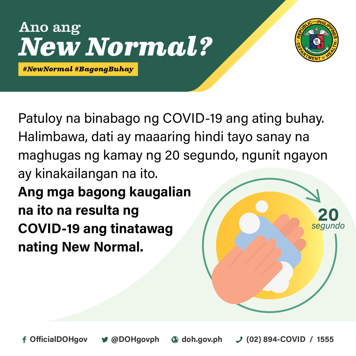 Department Of Health On Twitter Ano Nga Ba Ang Ibig Sabihin Ng