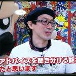 曽山一寿先生の夢をかなえる人が備えている能に思わずうなずいてしまう!