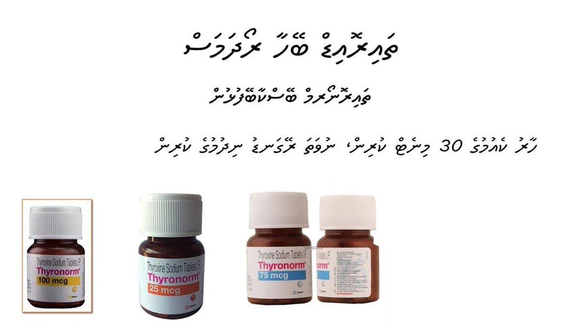 Dr Mohamed Ali On Twitter