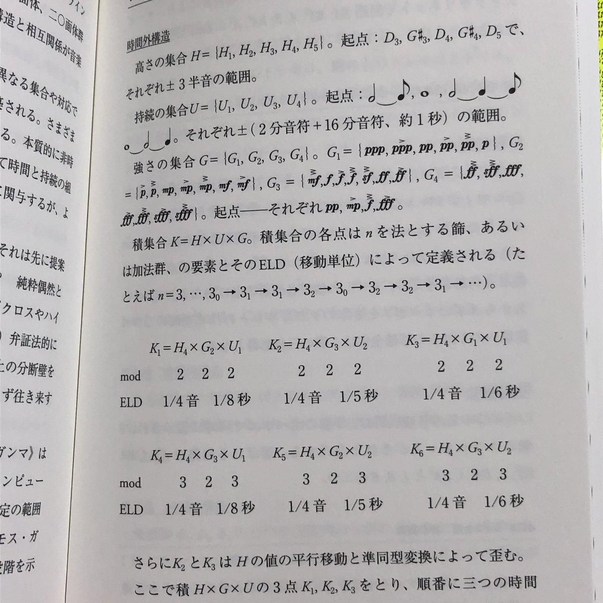 Wataru 数式をケータイの壁紙にしたらかっこいいなあと思いました 遠い目