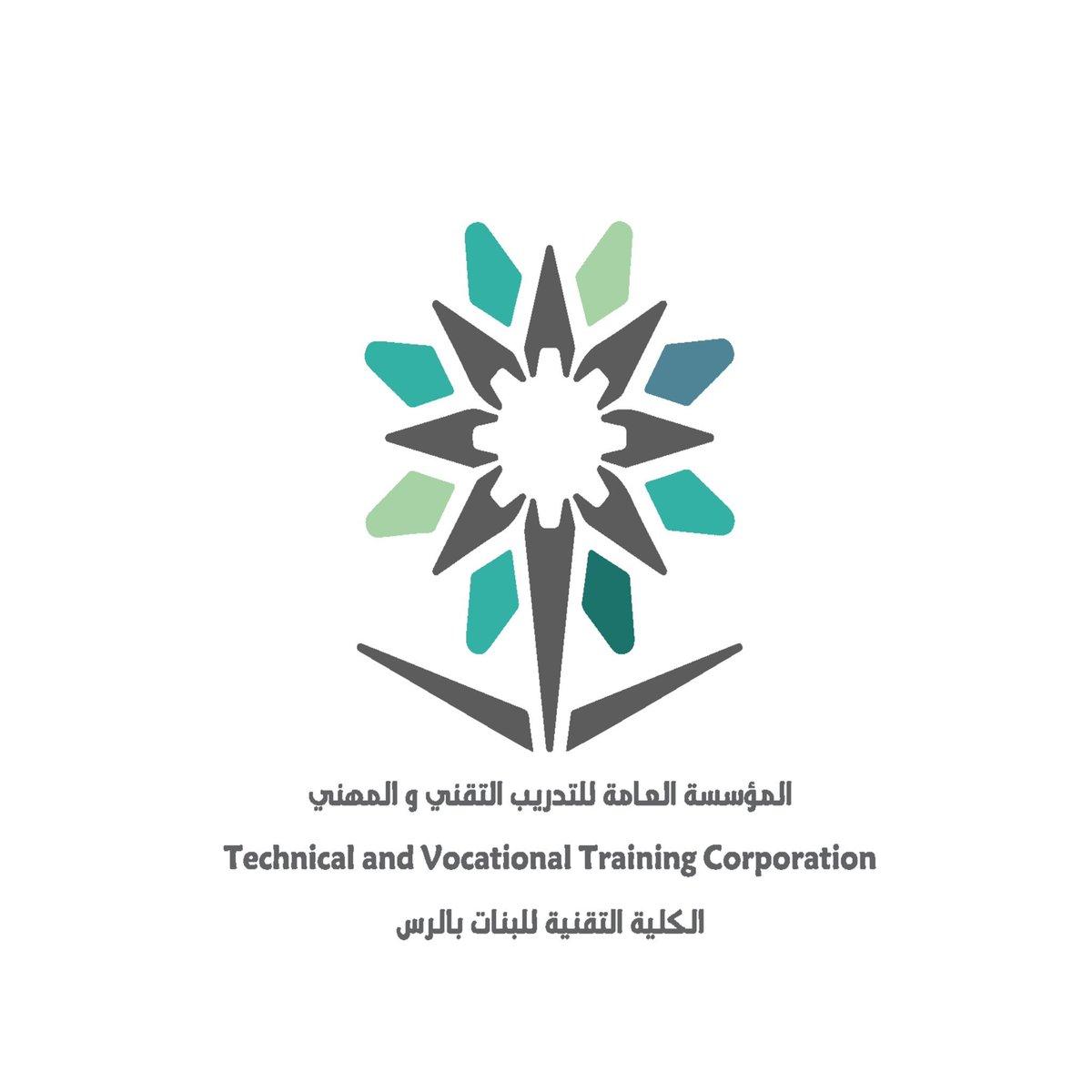 كلية التقنية للبنات بالرس V Twitter وذلك من خلال الرابط الموحد للقبول والتسجيل Https T Co Wix7hyh9ek