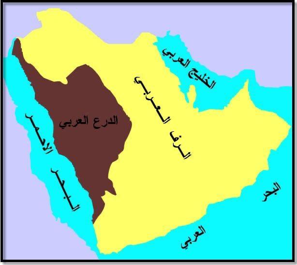 رياض الحميدان Op Twitter من يعرف اين تقع منطقة الدرع العربي