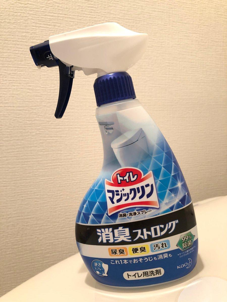 の 消 トイレ ミント スプレー 臭 香り リン 洗浄 マジック