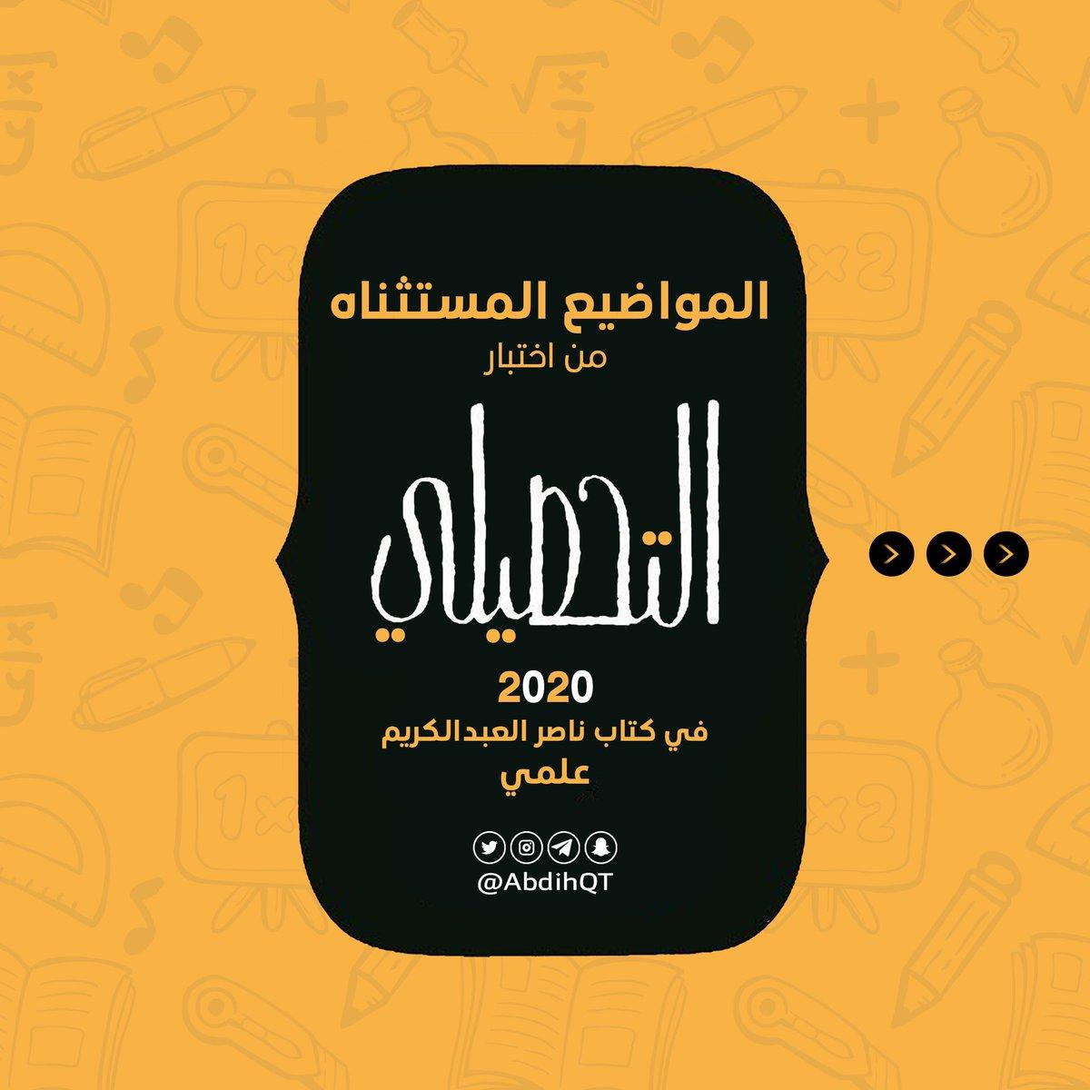 كتاب ناصر عبدالكريم