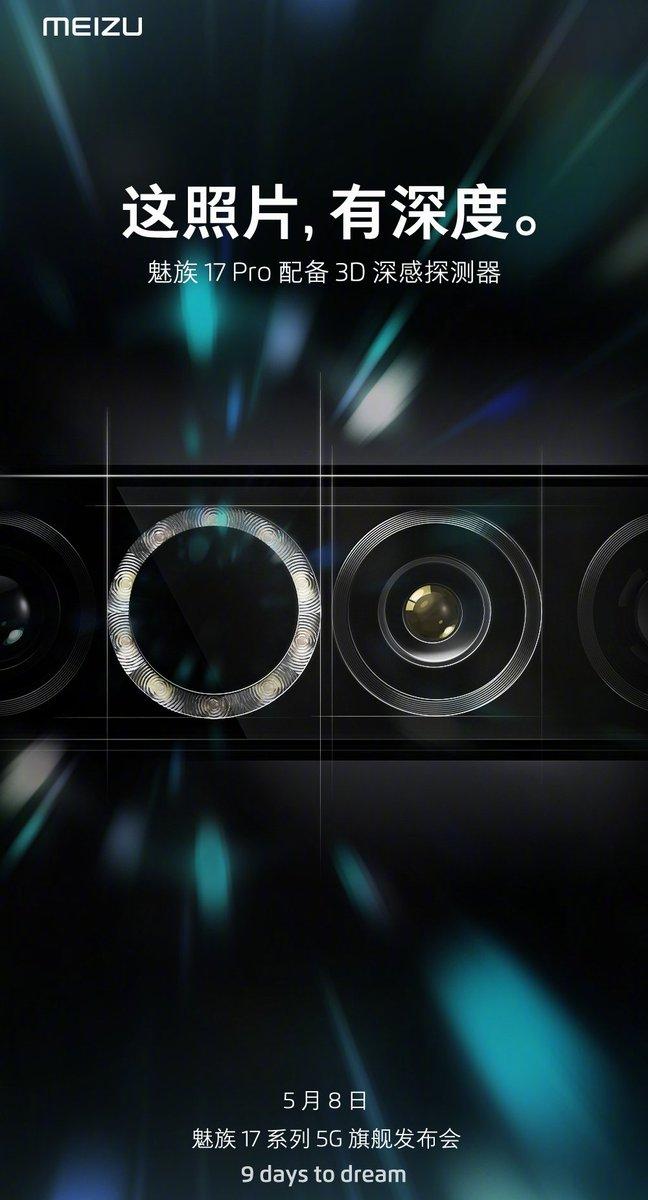 Meizu 17 Pro comes with 3D deep-sensing detector and Custom 32MP 129 Degree Ultra Wide Camera Sensor : Daily Tech news #104