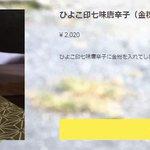panda25manのサムネイル画像
