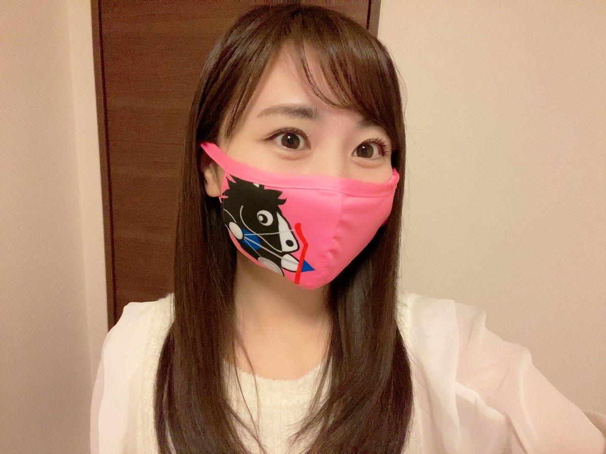 【競馬】<画像>矢作麗ちゃん、ピンクマスク姿を披露