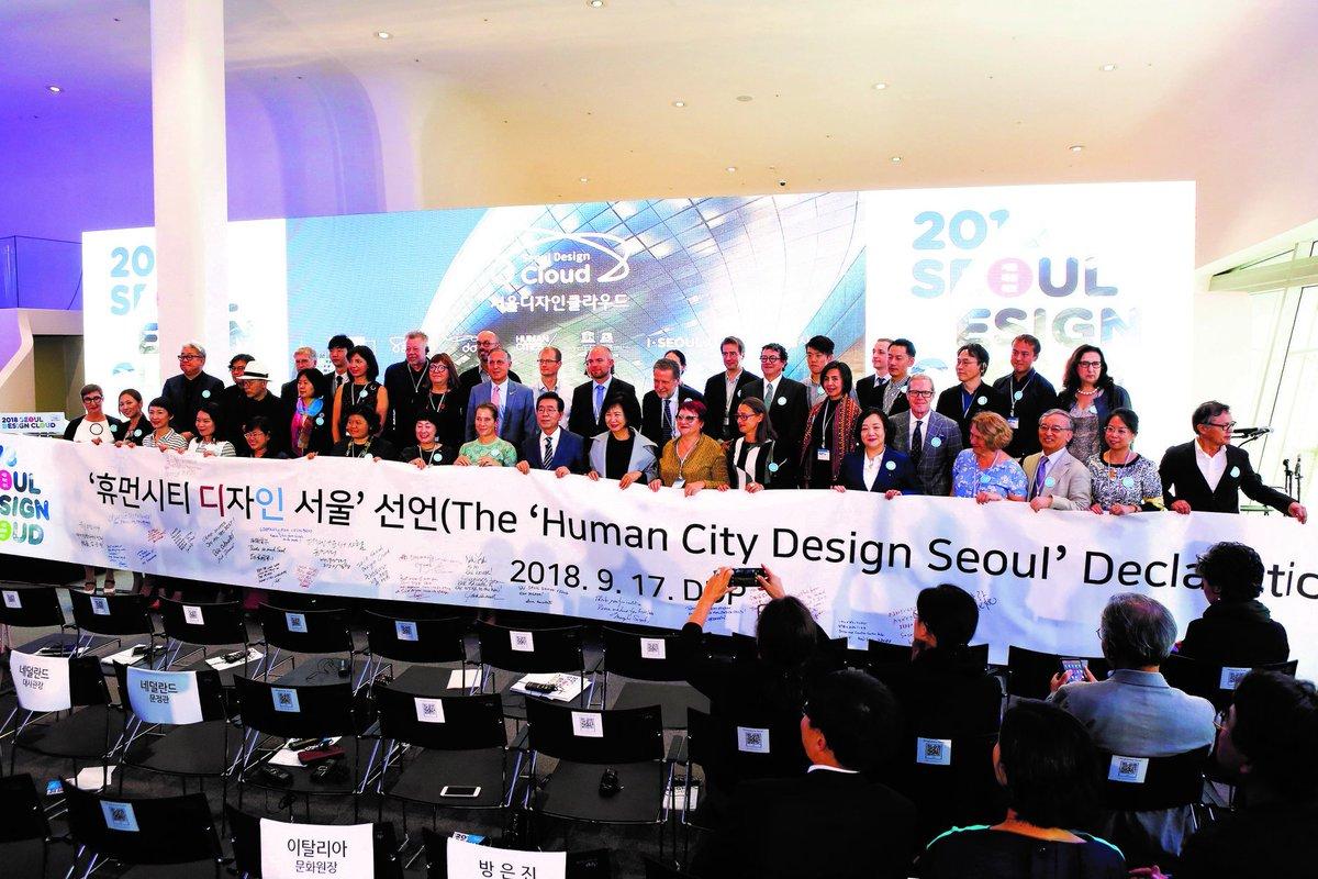 Séoul, ville UNESCO de design, lance la 2e édition du concours HUMAN CITY DESIGN AWARD 2020. Les designers ou collectifs ayant au moins 5 ans d'expérience courent la chance de remporter le grand prix d'une valeur d'environ 120 000 $ : https://t.co/3P7X5AHha2 https://t.co/hLJrf3UuXV