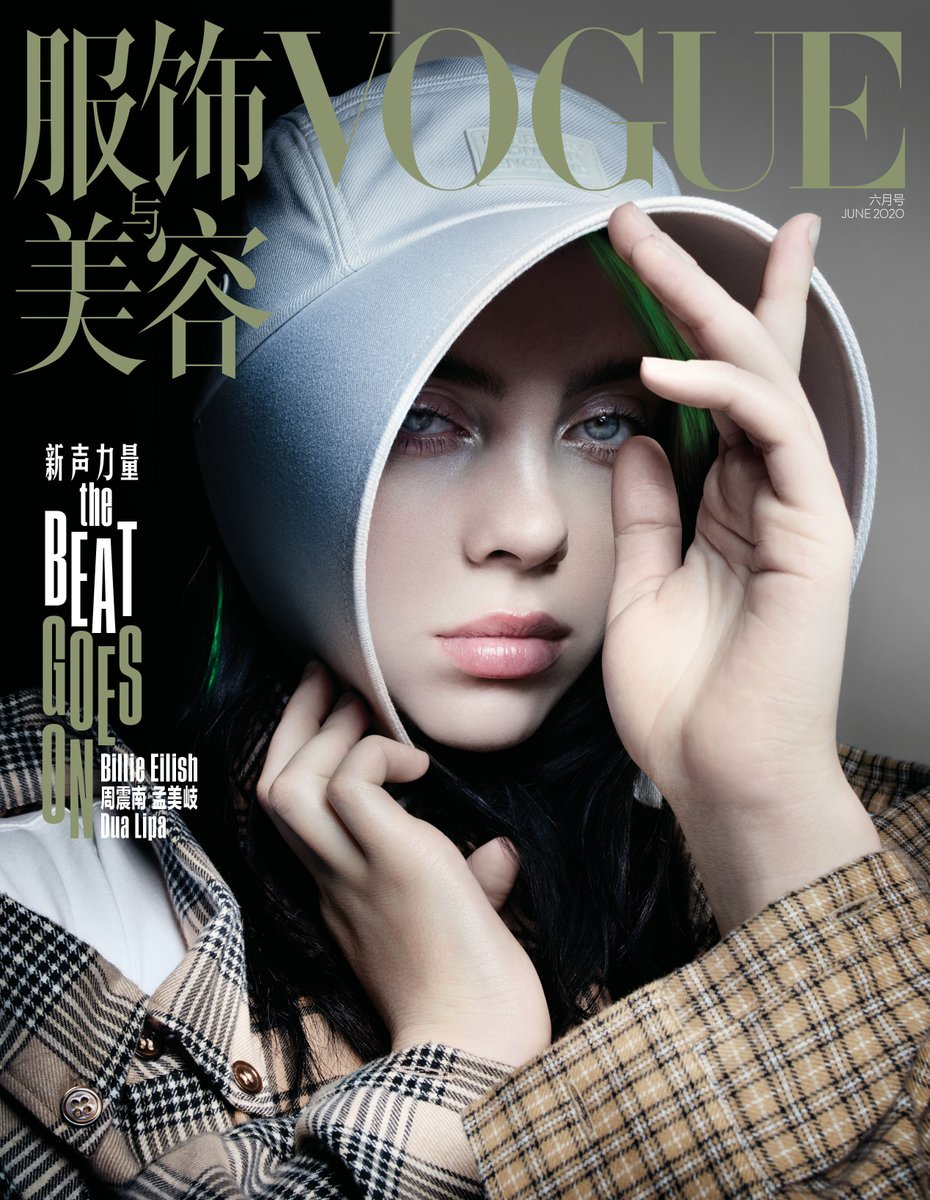 Billie Eilish On Twitter Billie On The Cover Of Vogue China
