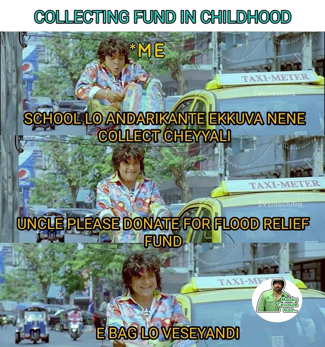 School collections lo kotha recordlu srustincham  . . . . . . . follow us @maakutelusuleraa . . . . . . . #telugumemes #telugumemes #funnymemes #coronavirusmemes #telugucomedytrolls #Telugucomedypages #childhoodmemories #childhood #childhoodthings #maakutelusuleraapic.twitter.com/jgwhIIEBwc