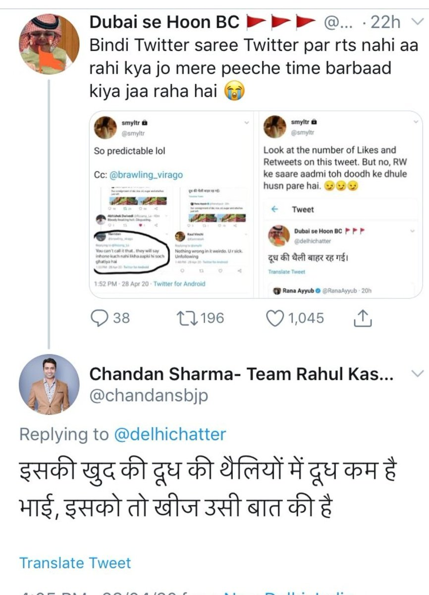 नम रत On Twitter Saw This In A Threat Someone Is