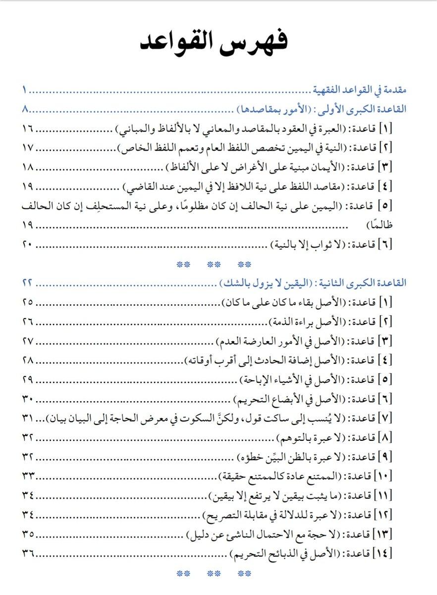 أحمد بن محمد Hm00i Twitter