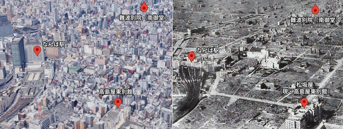 """門徒 昌磨 on Twitter: """"大阪大空襲の様子を写した難波付近の画像 ..."""