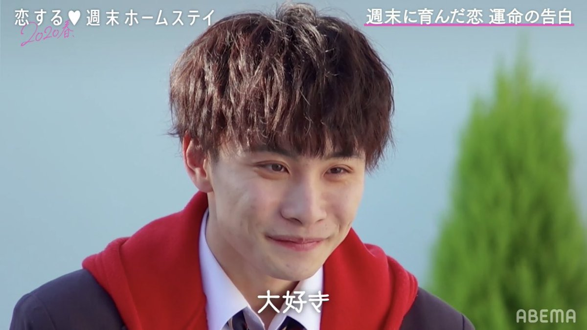 くん 恋 ステ や まげ 恋ステシーズン12 8話ネタバレ