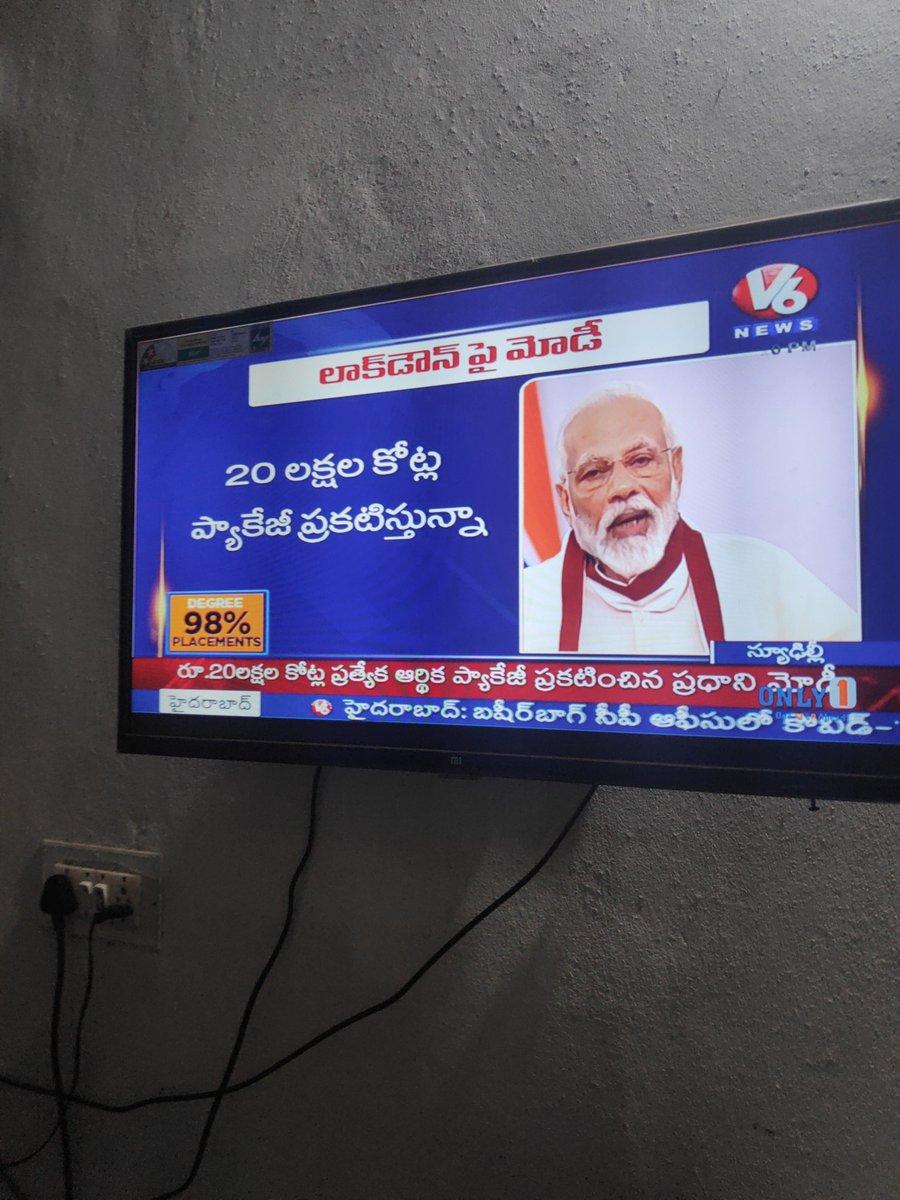 వామ్మో 20 లక్షల కోట్ల #indianprimeminister @PMOIndia @_DigitalIndia @TSwithKCR #helicopterMoneypic.twitter.com/nhX72cjqg9