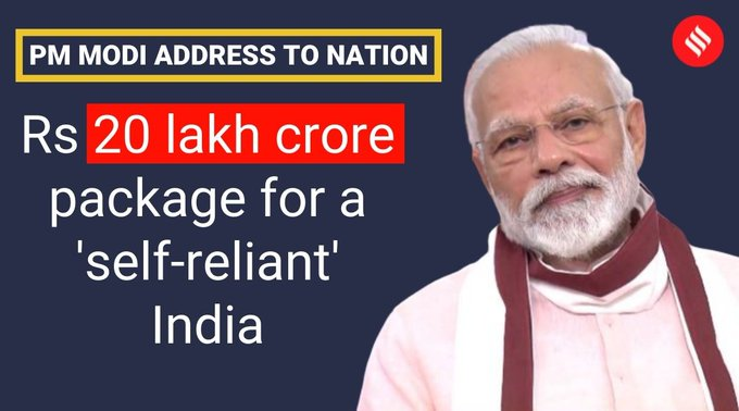 Rs 20 Lakh Crore Package  IMAGES, GIF, ANIMATED GIF, WALLPAPER, STICKER FOR WHATSAPP & FACEBOOK