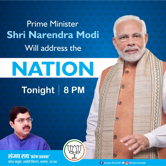Prime Minister Will address the Nation Tonight 8 PM