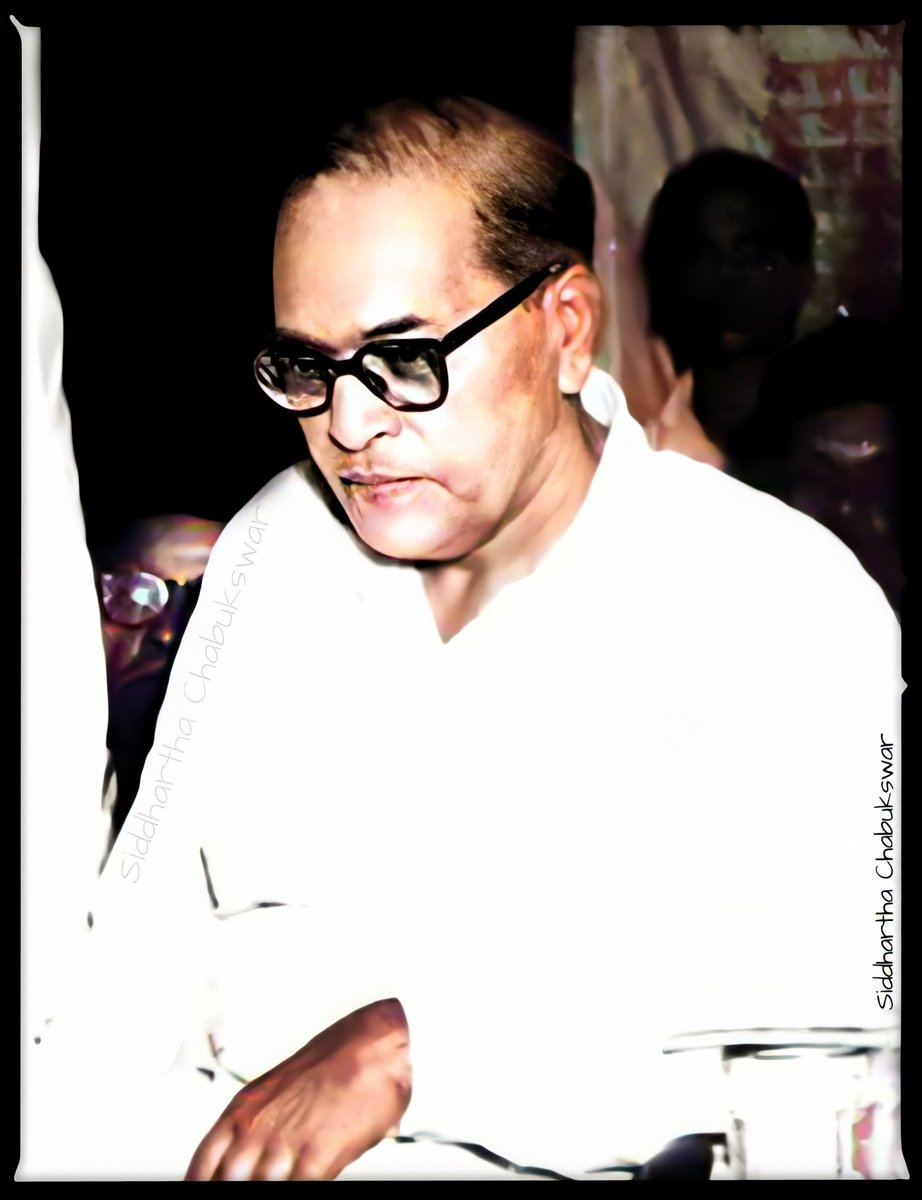 #बाबासाहेब यांचं एक दुर्मिळ चित्र! #RarePic of Dr. #Babasaheb #Ambedkar! #JayBhim 💙💐 #Share this! #Retweet #jaybhim #jaibheem #JaiBhim