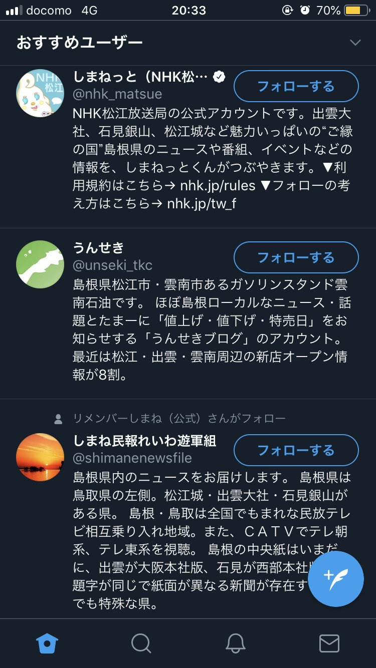 うん せき ブログ