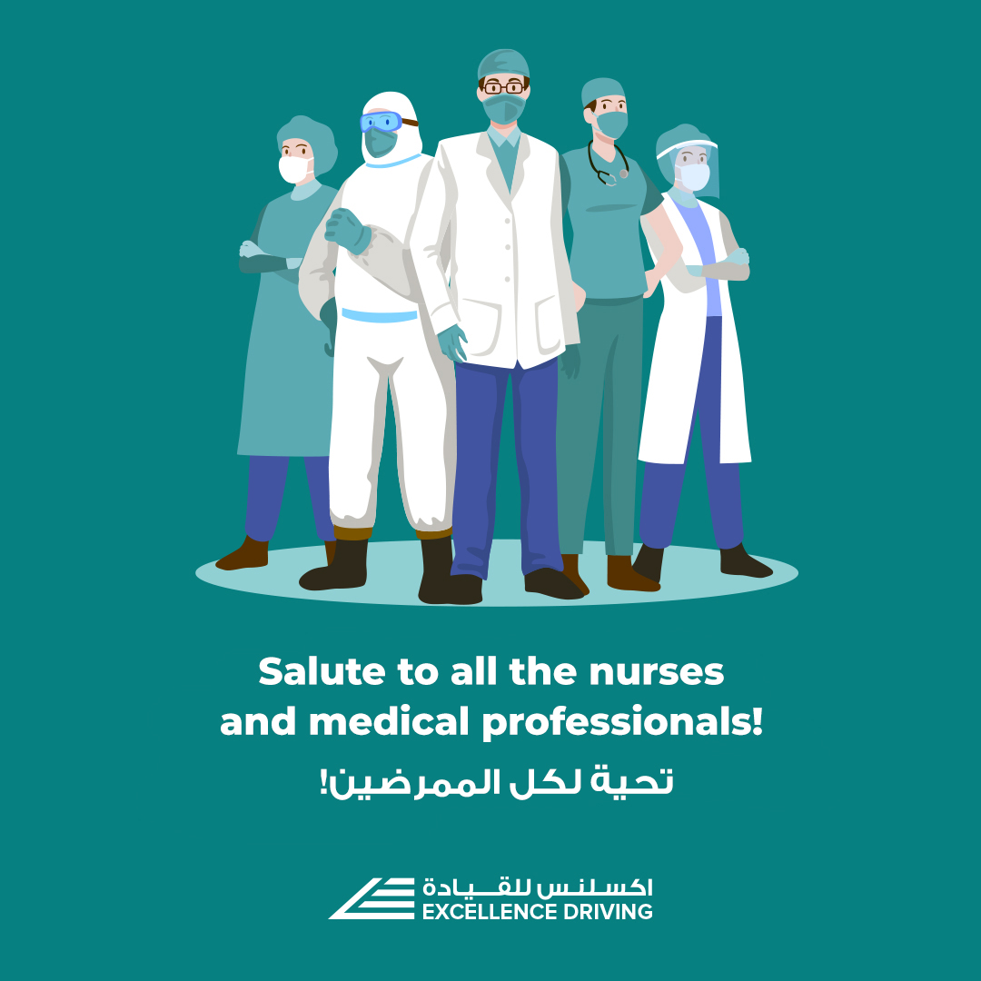 Thanks to all the nurses and medical professionals providing us with excellent care in these uncertain times. We appreciate you our heroes. Happy International Nurses Day! شكراً لكل الممرضين لعنايتهم الممتازة في هذه الأوقات. نحن نفتخر بكم و نتمنى لكم يوم سعيد!