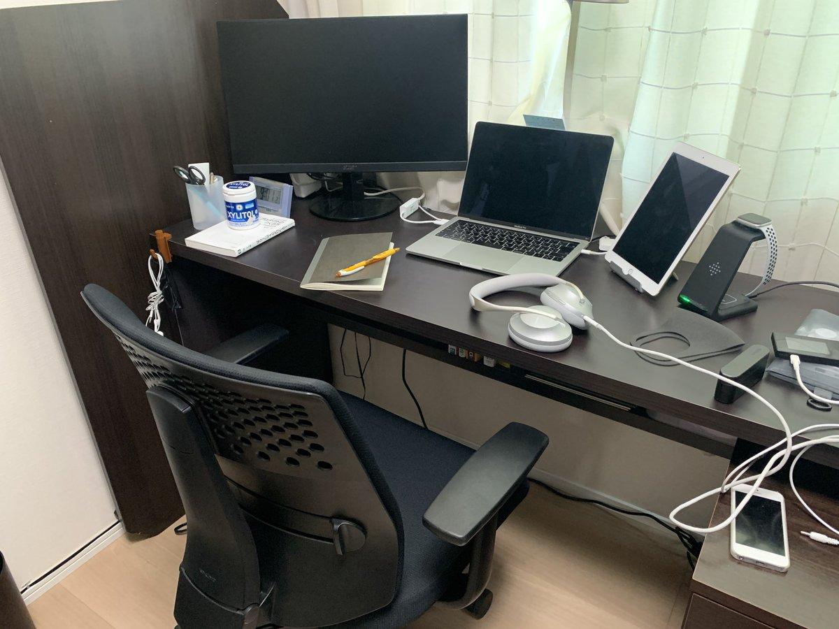 バスター オフィス