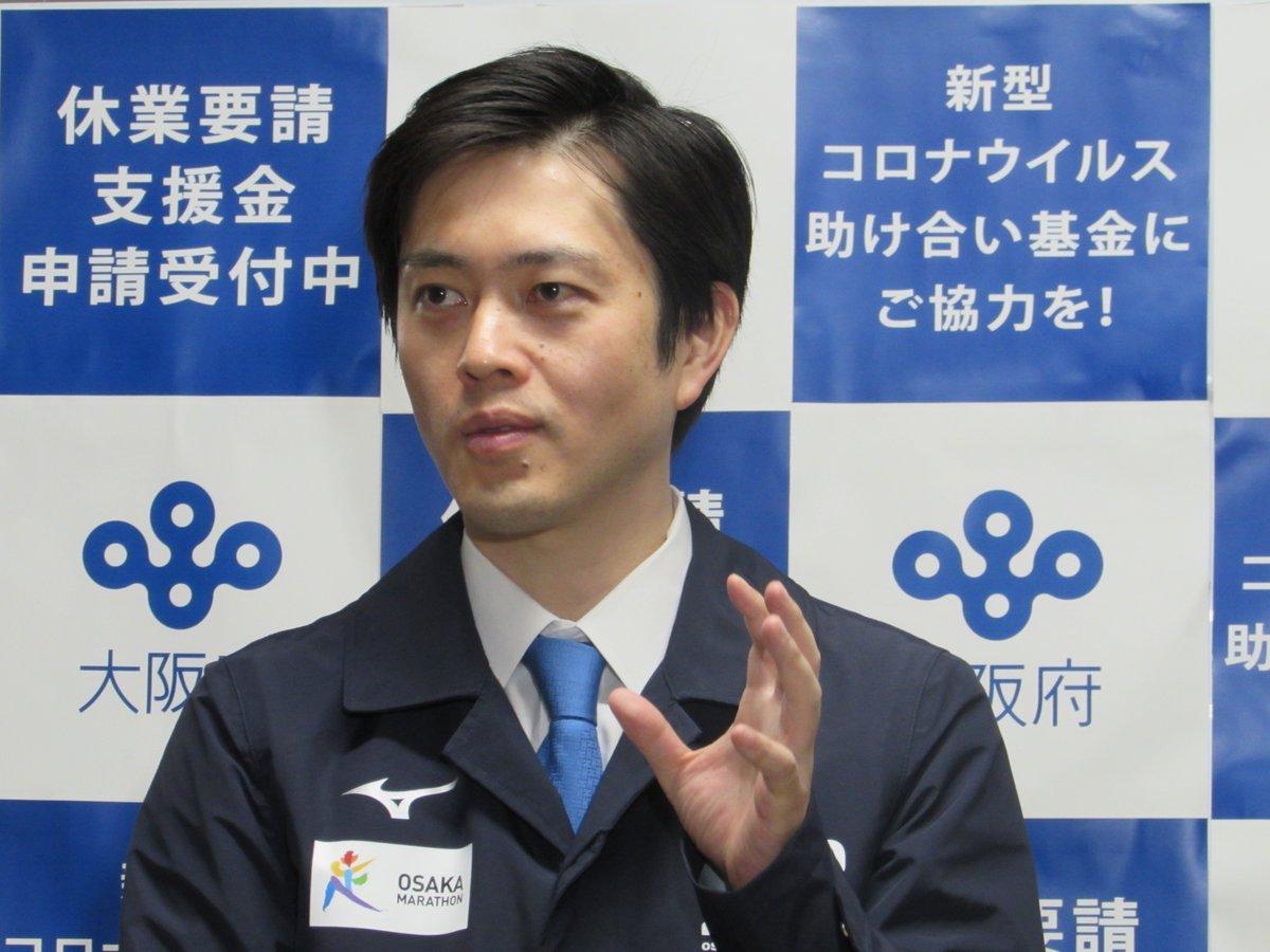 府 知事 大阪 ツイッター