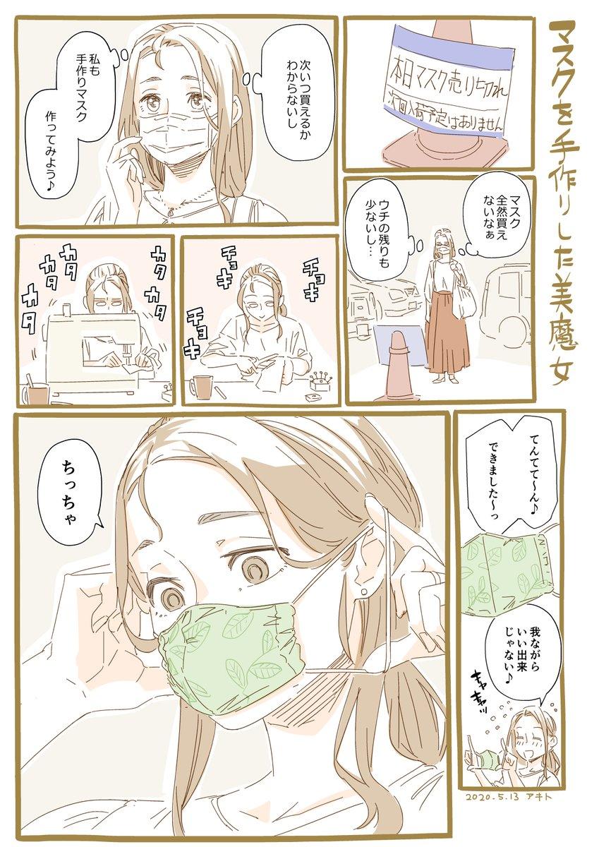 アニメイト 美 魔女 の 綾乃 さん アラフォー美魔女。彩乃、主婦39歳。パンチラ、裸エプロン……でも腰痛もち。 今日のおすすめ 講談社コミックプラス