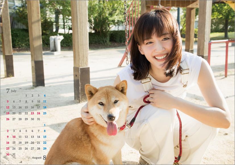 """ハゴロモ@カレンダー部 on Twitter: """"【#今日は何の日】 5月13日、本日は「 #愛犬の日」🐕❣️ 2020年版綾瀬はるか さんカレンダーには、綾瀬さんの愛犬との写真もあります...! こちらは卓上版の写真です🐕✨ #綾瀬はるか #カレンダー… """""""