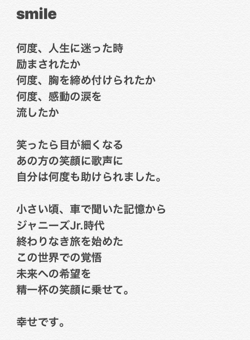 関ジャニ∞ ブログ 大倉