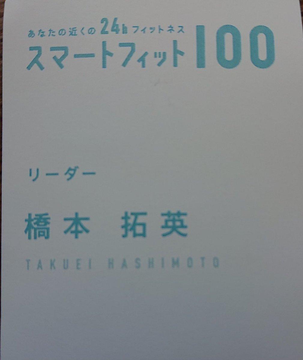 100 リアルタイム ツイッター 保存