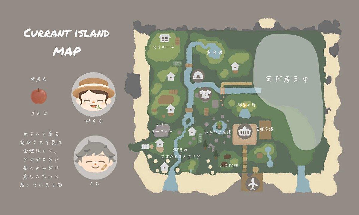あつ森 島クリ 地図