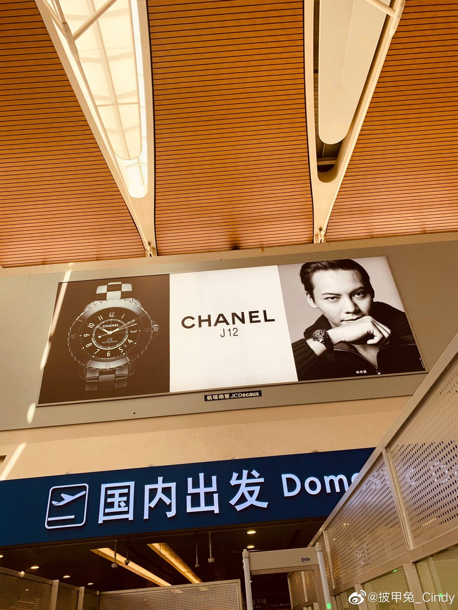 2020:13:05 #CHANEL house Ambassador and the Face of TheNewJ12 ■ the prince in shanghai #williamchanwaiting #WilliamChan   #陈伟霆 #陳偉霆 #ChenWeiTing #Trần_Vỹ_Đình #陈伟霆CHANEL品牌形象大使 #TheNewJ12  #j12turns20 #CHANEL https://t.co/qkV089sXSF