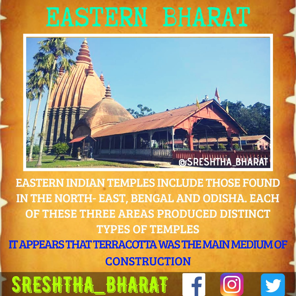 #temple_architecture  We will be getting closer to the Great Temple Architecture of our Sreshtha Bharat  Follow @Sreshthabharat on Facebook | Instagram | Twitter 🙏  #indianculture #indianarchitecture #hinduarchitecture #temple  #worship #templeworship #dravida #mandir #devasthan https://t.co/kzpIagSNNY