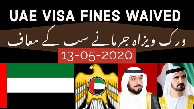 UAE Waives All Visa Fines (Interesting News)