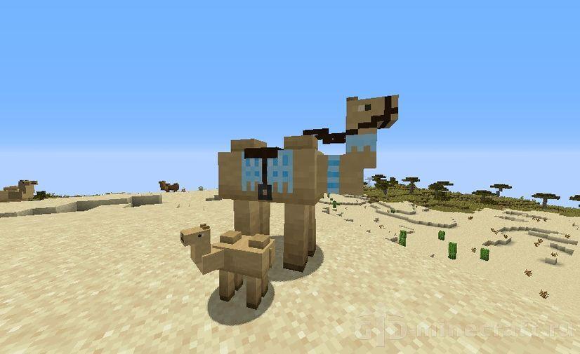 верблюд в майнкрафт построить она будет