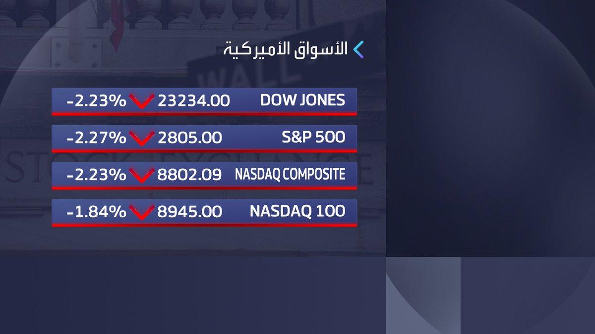 قناة العربية - الأسواق | موقع نبض