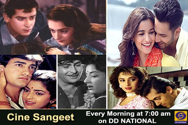 Cine Sangeet at DD National  IMAGES, GIF, ANIMATED GIF, WALLPAPER, STICKER FOR WHATSAPP & FACEBOOK