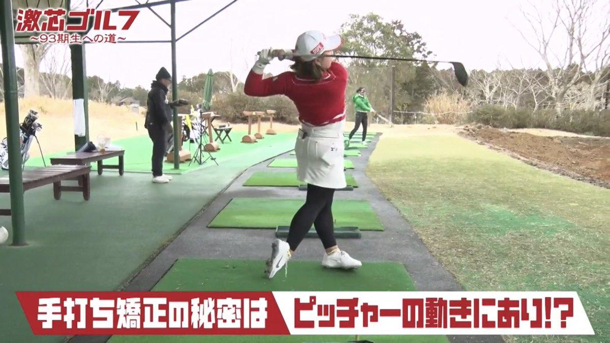 安楽 ゴルフ